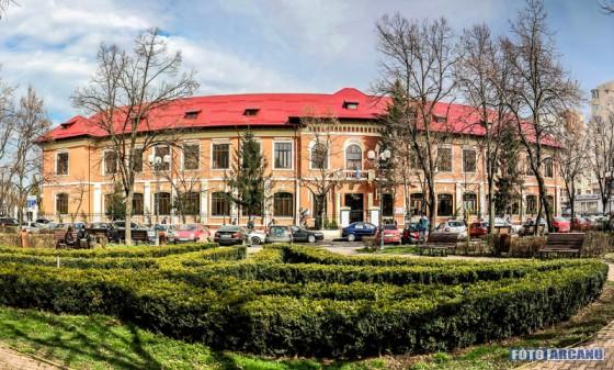 Liceul-Maiorescu