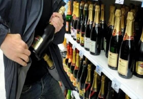furt-magazin-alcool-e1541425071541