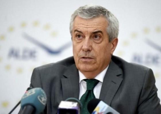 calin-popescu-tariceanu-va-fi-audiat-de-comisia-parlamentara-pentru-controlul-sri-507203