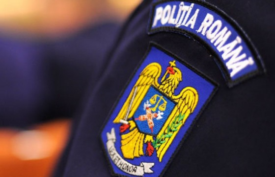 politia-romana-sigla