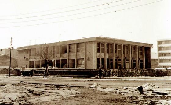 Casa de Cultura Giurgiu 1965